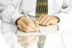Договор покупки строительных материалов