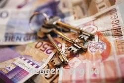 Как обезопасить сделку с недвижимостью?