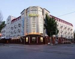 Недвижимость города Евпатория