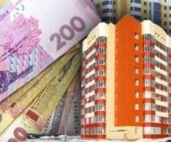 Оплачиваем налог на недвижимость правильно