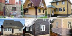 Отделка цоколя частного дома: материалы, варианты, способы, что лучше