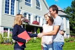 Покупка и продажа дома