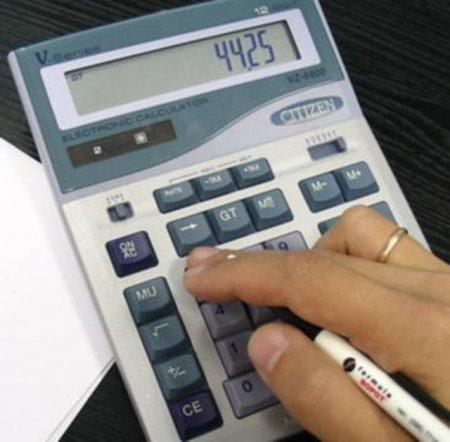Как рассчитать стоимость строительных работ?
