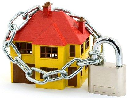 Охрана для дома