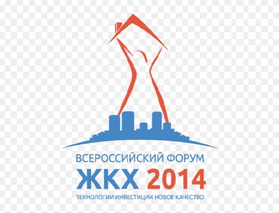 Все об итогах прошедшего в марте всероссийского форума ЖКХ 2014