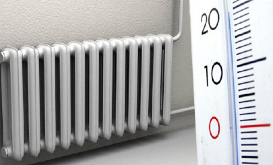 Как формируестя тариф на отопление квартиры