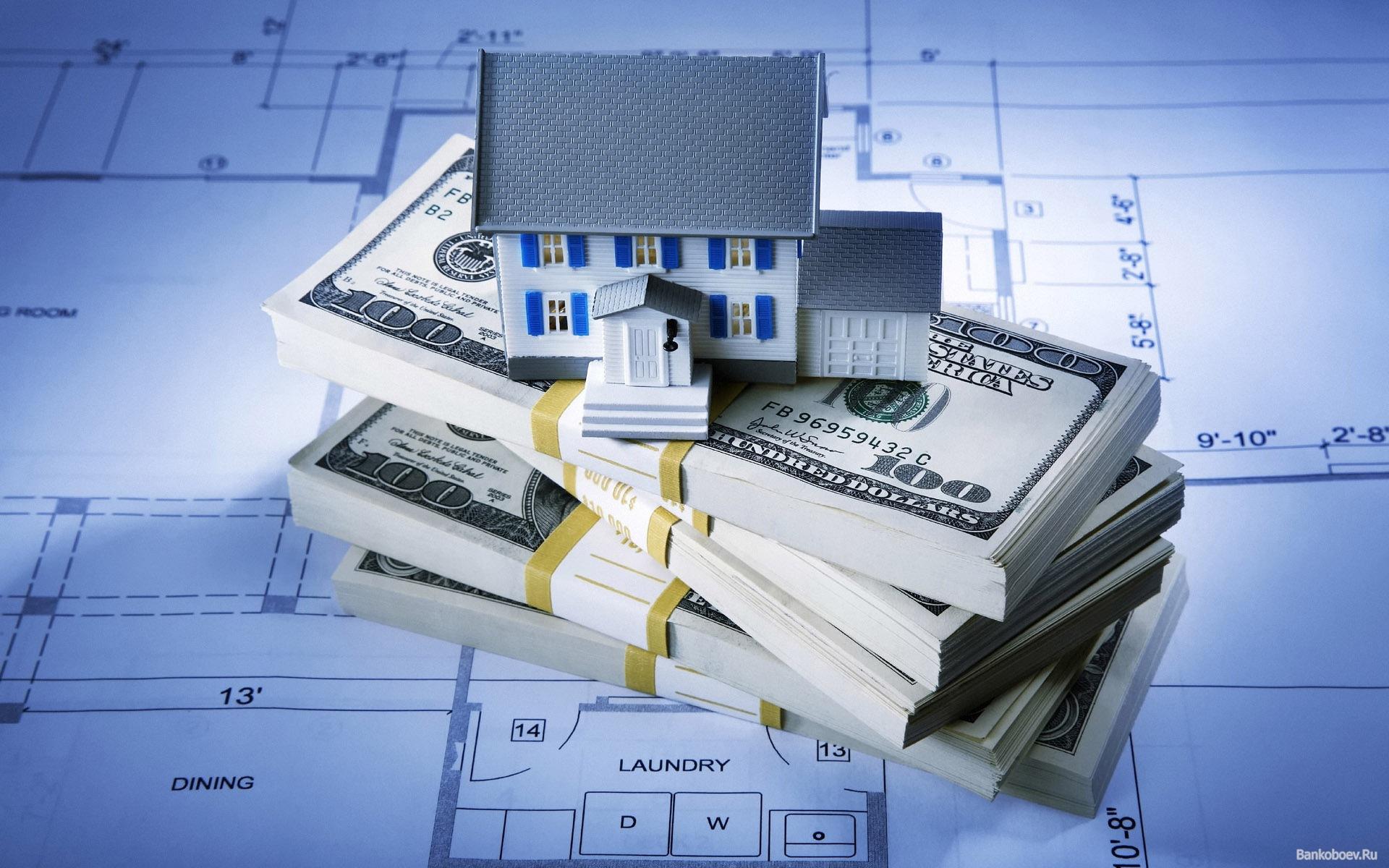 Цены на недвижимость в 2014 году – будет ли рост