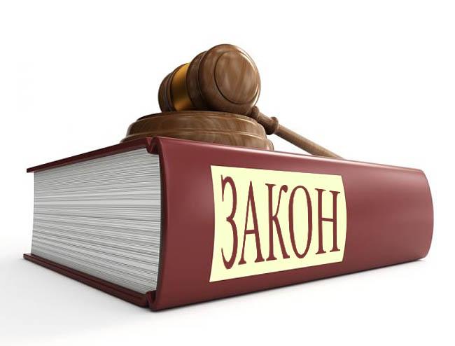 Постановление Правительства РФ от 16 апреля 2013 г. N 344 О внесении изменений в некоторые акты