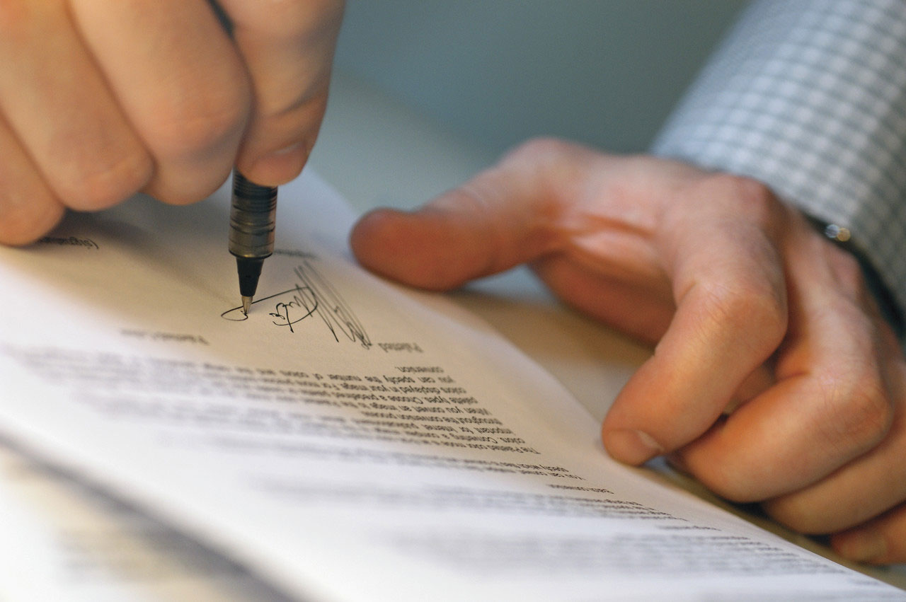 Передача имущества. Необходимые документы