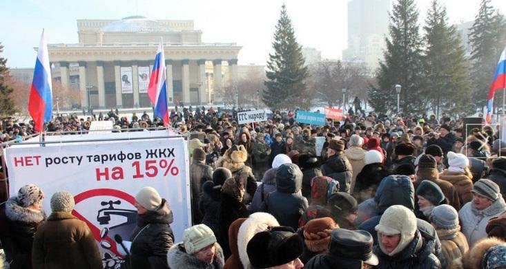 Протесты в Новосибирске