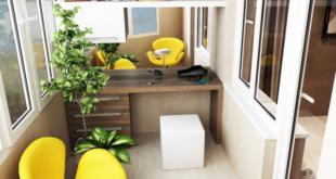 Несколько идей для оформления обычного балкона