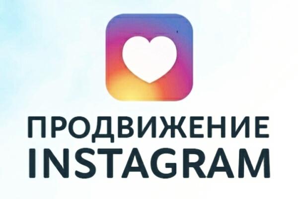 Социальная сеть Инстаграм