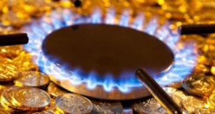 Экономия на платежах на газ
