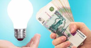 Хитрости экономии электричества