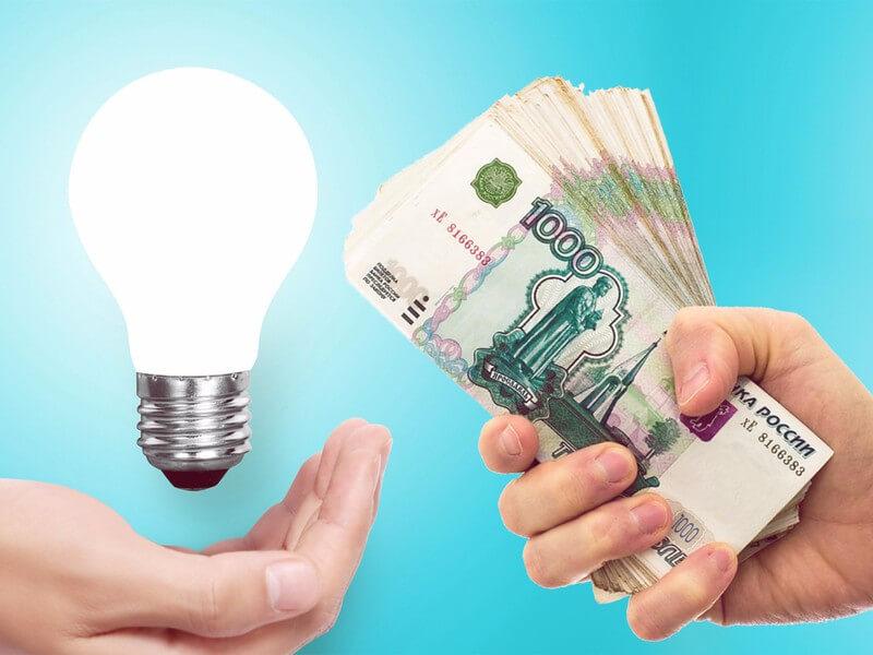 Хитрости экономии коммунальных платежей за электроэнергию